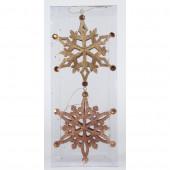 2-Pack Bronze/Gold Snowflake Ornament Set